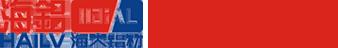 湖南bwin中国精密工业股份有限公司